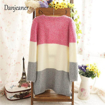 Danjeaner Autumn Winter Mohair Long Cardigans Women Round Neck Long Sleeve Casual Knitting Sweaters Fashion Knitwear Jumper Pull 2