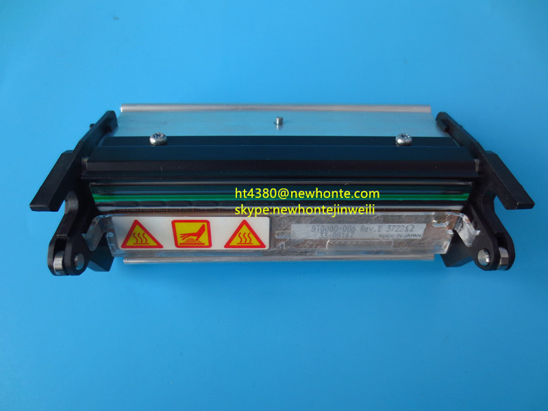 105936G 003 Kit Printhead Assembly ZXP8 For Zb ZXP Series 8 Card Printer Thermal Print head