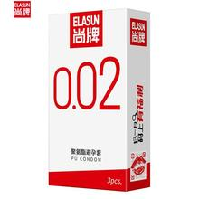 2/6pcs Original ELASUN Condoms Sex Toy for Men Ice and Fire Dotted Pleasure for her Natural Latex Rubber Condoms For men