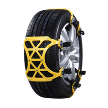2017 Newest 1PCS Winter Truck Car Snow Chains Tire Anti-skid Belt Easy Installation Winter Roadway Safety Tire Chains Snow