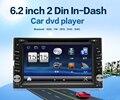 2016 Универсальный Автомобиль Dvd-плееры 7 дюймов Сенсорный Экран Wince 6.0 Автомобильные cd, GPS Навигация, автомобильный DVD Встроенный Blueteeth