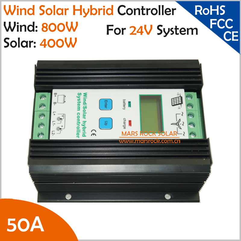 50A 24V 1200W wind solar hybrid controller matched 400W PV panel 800W wind turbine with booster charging & LCD display function usa stock 880w hybrid kit 400w wind turbine generator