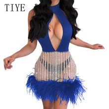 TIYE Womens Bling Sequins Hollow Out Mini Feathers Dress Summer Sexy Perspective Open Back Halter Night Party Club Bodycon