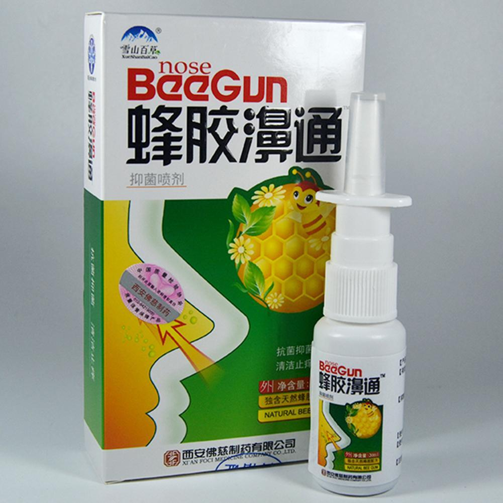 Chinese Herbal Propolis Nasal Spray Rhinitis Nose Problem Treatment Antibacterial And Itching Smell Refreshing Spray