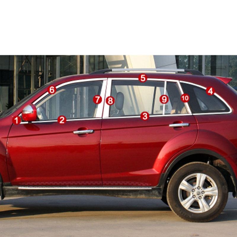 lsrtw2017 304 stainless steel car window trims for lifan x60 2011 2012 2013 2014 2015 2016 2017 2018 решетка радиатора lifan x60 x60