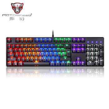 Motospeed CK96 Gaming Mechanical Keyboard RGB Backlight 104 Keys USB 2.0 Anti-ghosting Keys Blue/Black Switch