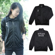 Haikyuu Jacket Black