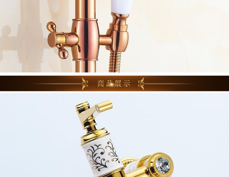 "HTB1eudPjTvI8KJjSspjq6AgjXXa4 Luxury Rose Golden Bathroom Shower Faucet Wall Mounted 8"" Rain Showerhead Coming With Hand Spray Round Bar Mixer Shower Set"