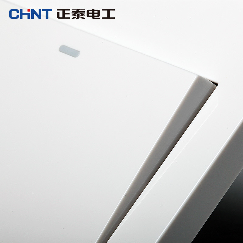 CHNT 86 Type Wall Switch Panel NEW7N Ivory White One Gang One Way in Switches from Lights Lighting