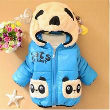 Теплая куртка для мальчиков и девочек с мультяшным медведем