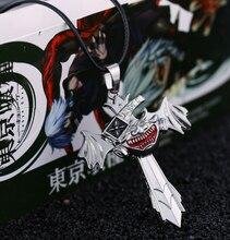 Tokyo Ghoul Pendant