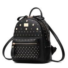 Для женщин Рюкзаки Мода 2017 известный дизайнер для отдыха Класс кожа Сумки золото Девушка заклепки Рюкзаки Для женщин сумка Школа