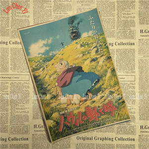 Image 2 - Póster de papel Kraft clásico de película de dibujos animados de houls Moving Castle Miyazaki Hayao