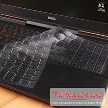 TPU Keyboard cover For DELL Ins 15-7577 7567 5570 5567 15 in