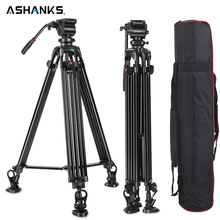 ASHANKS 0508A 5KG Professional Tripod camera tripod/Video Tripod/Dslr VIDEO Tripod Fluid Head Damping for video