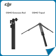 100% Original DJI OSMO Camera Selfie Extension Rod Stable Tripod Drone for Taking Photos