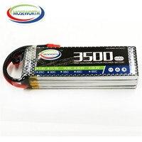 MOSEWORTH 4S 14.8V 3500mah 40c RC lipo battery for rc airplane drone car Li ion batteria 4s free shipping