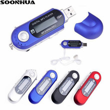 SOONHUA Portable Mini Car USB Flash Digital MP3 Player LCD S
