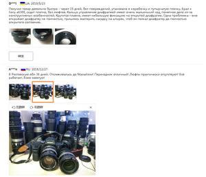 Image 5 - Pixco AI G NEX, חליפת מתאם עדשה עבור ניקון F הר G עדשה כדי חליפה עבור Sony E הר NEX מצלמה