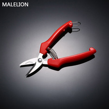Short Mouth Vineyard Fruit Picking Stainless Steel Scissors Household Safety Trimming Waste Branch Shears Garden Tools