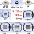 High Power LED Chip 730nm 850nm 940nm IR LED Infrared 1W 3W 5W 10W 20W 30W 50W 100W 850 nm 940 nm Emitter Light Lamp LED Diode