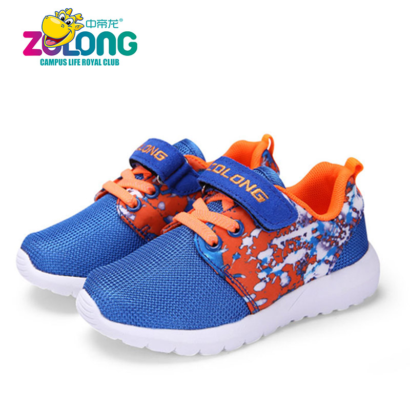 2018 Lente schoenen Zachte sneakers voor tieners Comfortabele - Kinderschoenen - Foto 2