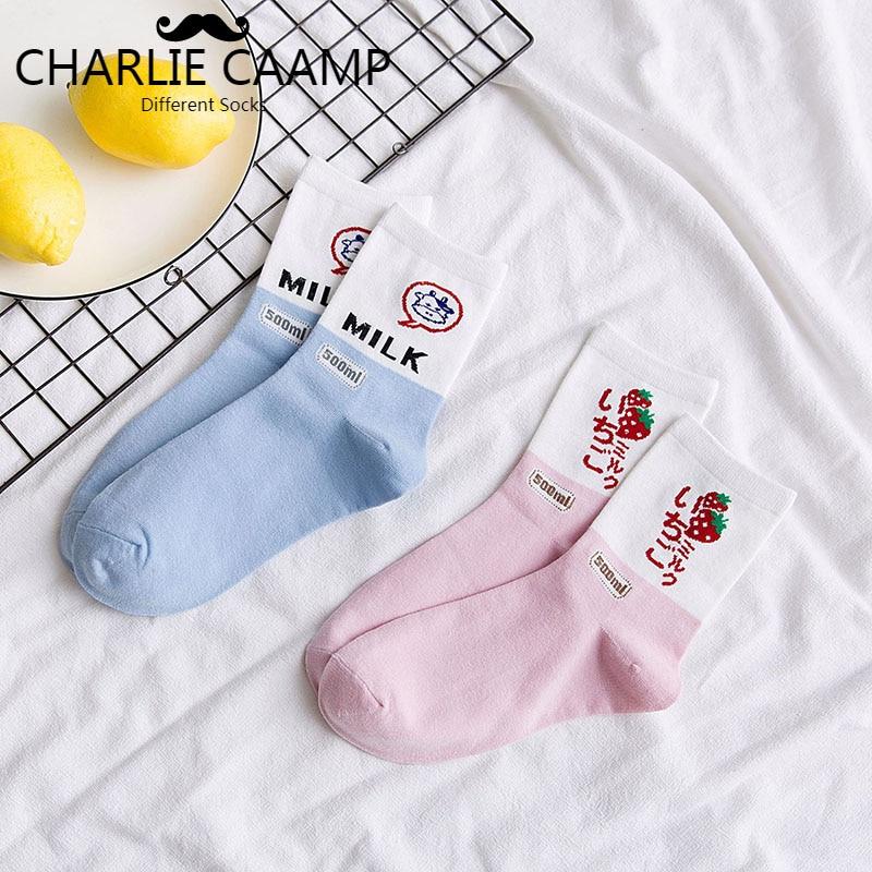 Women Socks Cotton Autumn  Winter New Strawberry  Cartoon Japanese Cute White College Wind Ladies Fashion Trend Socks Women L108