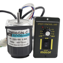 цена на 2M06GN-C High Speed AC Motor 220V Control Speed Single Phase 1400RPM/2800RPM CW/CCW Motor With speed Controller For AC Motor