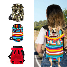 OWDBOB Pet Dog Carrier Backpack Hands-free Breathable Net Outdoor Travel Carriers Shoulder Handle Bags for Small Cats