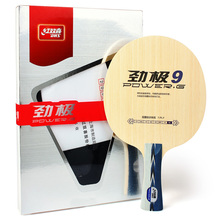 цена на DHS Table tennis blade POWER-G 9 Fast attack+ Loop 7 ply pure wood PG9 ping pong racket bat paddle