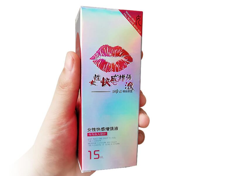 15ML Anal Lubricant for sex water based lubricant Personal lubricant sexual massage oil sex lube Adult Sex products M40 in Vibrators from Beauty Health