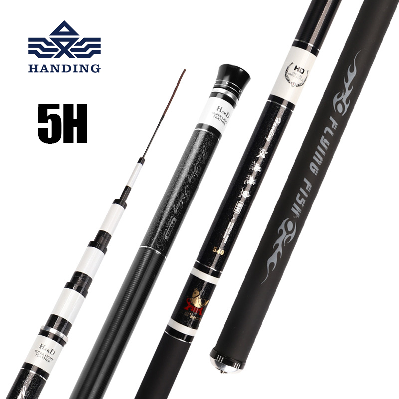 Handing Flying Fish Stream Fishing Rod Carbon Fiber Telescopic Rock Carp Feeder Fishing Rod Ultra Light Carp Fishing Pole handing 7h flying fish stream fishing rod high carbon fiber telescopic rod rock carp fishing rod ultra light taiwan fishing pole