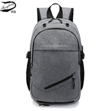 14 school bag for