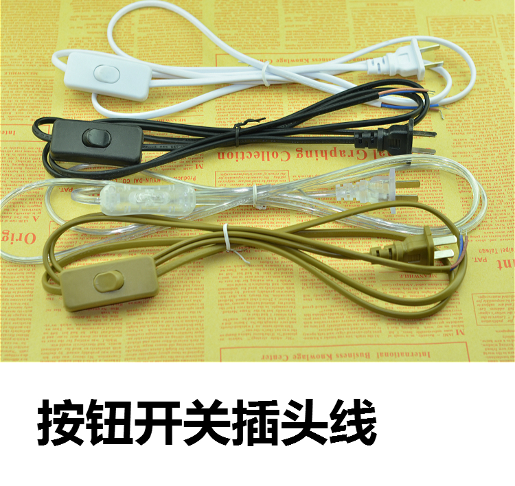 Gb 3c 303 button switch line black white desk lamp lamps and gb 3c 303 button switch line black white desk lamp lamps and lanterns wire rocker switch accessories lighting accessories diy in wires cables from greentooth Gallery