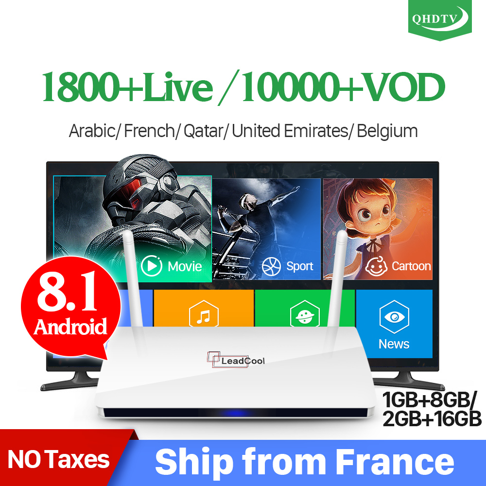 Leadcool IPTV France QHDTV Subscription IPTV Box Android 8 1 Streaming Media Player IPTV French Arabic