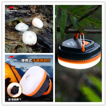Naturehike Factory sell Portable Camping Tent Emergency Light Portable Mini Camping Magnetic Tent lamp tent 3 modes Lantern