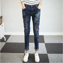2016 карандаш брюки шаровары женщины с джинсы с вышивкой vaqueros mujer жан femme