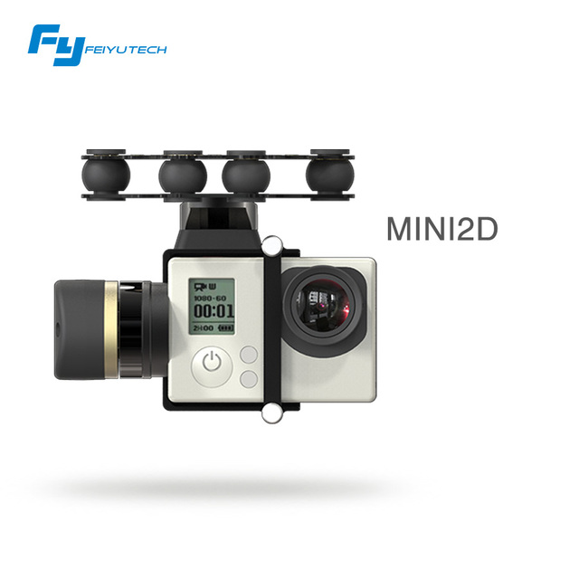 FY-Mini 2D gimbal for aircraft / 2-axis brushless gimbal