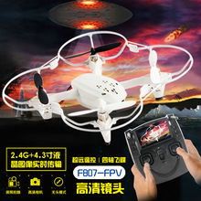RC drone Quadcopter F807 6-axis Gryo FPV With HD Camera  LCD Transmitter Live Video Audio Streaming Recording VS Hubsan X4 H107D