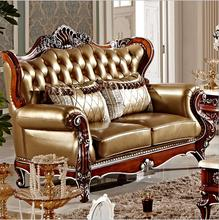 high quality  European  antique living room sofa furniture genuine leather set pfy10009 high quality european antique living room sofa furniture genuine leather set pfy10014