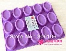Großhandel, freies verschiffen, silikon 15 loch oval Formen Kuchenform Seifenform 1 stücke loch: 7*4,8*2 CM