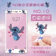 For huawei GR5 2017 Glass HD Clear F Screen Protector honor 6x Tempered Glass Film soft edge cartoon membrane cute#008