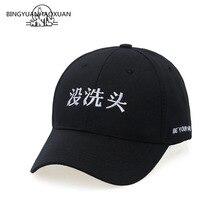 Bingyuanhaoxuan TERBAIK Kualitas Merek Bisbol Topi Putih dan Hitam Topi dan Topi  Pria Bisbol Cap Tulang deeffb9f54