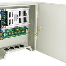 12V 30A 360W 14 канальный открытый непромокаемый адаптер питания для камеры видеонаблюдения