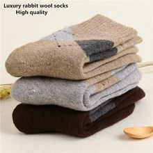 Dwayne Folk Thick Cashmere Luxo Winter Warm Thermo Men Rabbit Wool 10 pairs Socks