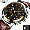 Relojes Hombre 2017 LIGE Mens Watches Top Brand Luxury Man Sport Watch Male Fashion Business Clock