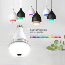 Panoramic Light Bulb WIFI Camera