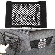 Car Trunk Luggage Net