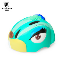 CIGNA Bike Cycling Helmets Child Helmets PC + EPS Parallel Car Motorcycle Children Sport Bicycle Safety Hats For Boys Girls(China)