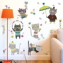 Цветок и кошки настенные наклейки для детской комнаты на стену